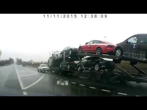 Аварийная ситуация в Вышнем Волочке Тверская область