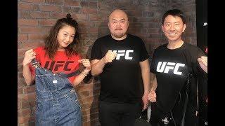 UFC大好き芸人の鬼越トマホーク・坂井良多さんをゲストに迎え、日本時間...