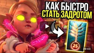 invoker Dota 2 -  Гайд для Новичков, как быстро научится играть на Инвокере Дота 2
