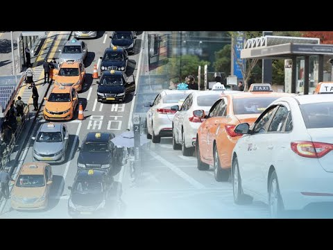서울시, 15일부터 택시 승차거부 직접 단속 / 연합뉴스TV (YonhapnewsTV)