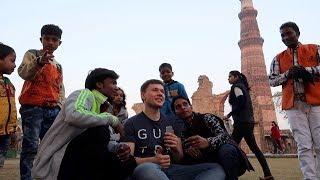 Индусы любят белых или первый день в Индии / Дели / Кутб Минар