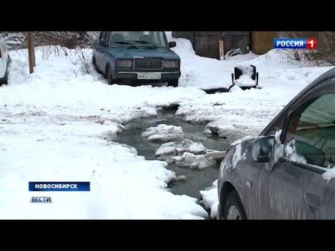 Одна из новосибирских улиц превратилась в каток из-за канализационных отходов