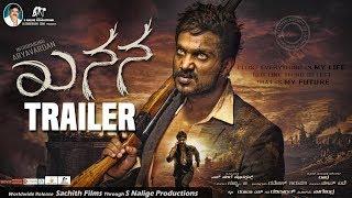 Khanana Trailer | New Kannada Trailer 2019 | Aryavardan | Karishma Baruah | Kunni Gudipati | Raadha