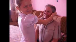 Поздравление деду с днем рождения