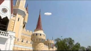 Рекламные облака от