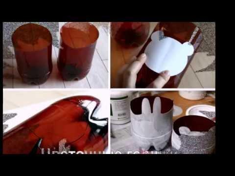 видео: Что можно сделать из пластиковых бутылок #2