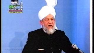 Urdu Khutba Juma on March 31, 1995 by Hazrat Mirza Tahir Ahmad
