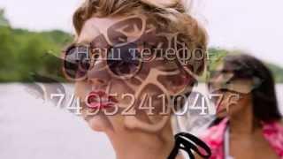 Покупайте в Санкт-Петербурге солнцезащитные очки ModnoWood-ru с линзами из стекла(Проживаете в Санкт-Петербурге? Заказывайте солнцезащитные очки ModnoWood-ru в любое удобное для Вас время http://modno..., 2014-08-29T11:50:35.000Z)