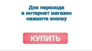 Секреты Лан Интернет Магазин(Секреты Лан Интернет Магазин - купить здесь http://kitkos.ru/ В условиях современной жизни становится все более..., 2013-10-19T14:57:16.000Z)