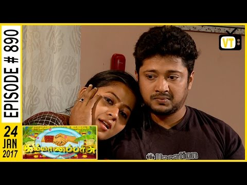 Kalyanaparisu - கல்யாணபரிசு - Tamil Serial | Sun TV | Episode 890 | 24/01/2017