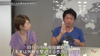 00:30 寺田有希ちゃんの腸内検査結果! 01:40 コプリ菌とは!? □DVDは...