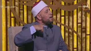 لعلهم يفقهون - الشيخ رمضان عبد الرازق: هذا الحل الوحيد لعودة القدس
