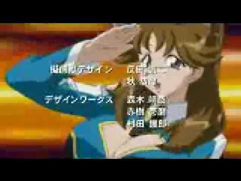 神魂合体ゴーダンナー1st season OPです 「燃えて萌えるロボットアニメ」ですw.