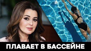 Последние новости Заворотнюк плавает в бассейне. Друзья Заворотнюк рассказали осостоянии актрисы