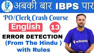 3:00 PM - IBPS PO/Clerk Crash Course | English by Sanjeev Sir | Day #13 | ERROR DETECTION thumbnail