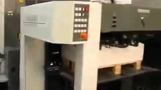 Офсетная печать листовки, буклеты, плакаты, каталоги(, 2015-05-24T17:17:07.000Z)