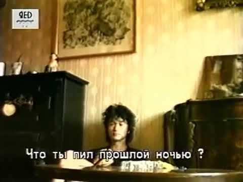 Виктор Цой интервью Джоанне Стингрэй на английском