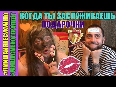 Фото и видео голой Ольги Рапунцель