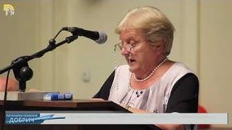 Общинските съветници от БСП отчетоха дейноста си за изминалия мандат
