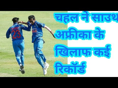 Yugewendra Chahal records a lot of tough but not made against South Africa