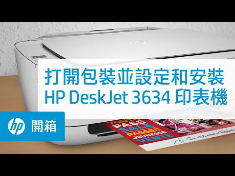 how to put hp envy 4500 back to default settings
