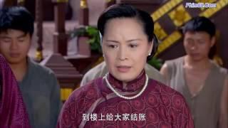 Người Thừa Kế Gia Nghiệp tập 1 (Vietsub) thumbnail