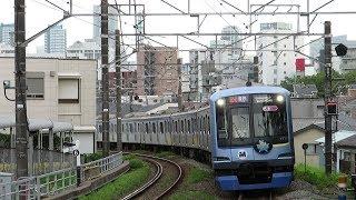 横浜高速鉄道Y500系 Y517F 白楽駅入線~発車