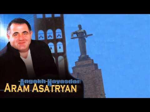 Aram Asatryan (Արամ Ասատրյան) - Hatik ninar e