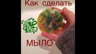 Как сделать мыло для начинающих.(1 выпуск мыловарения)