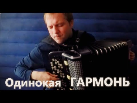 баян тренер московские окна духов Фрагонар