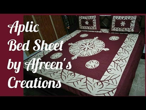 b0578fdce7f Latest Aplic Work Design for Bed Sheets 2018 Hand Made Bed sheet and pillow  cover design 2018