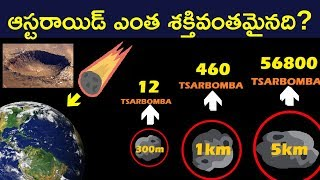 WHAT IF ASTEROID HITS THE EARTH?NASA\'s PLANS TO SAVE EARTH FROM A GIANT ASTEROID IN TELUGU?|FACTS 4U
