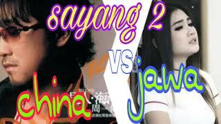 Gambar cover Sayang 2 vs Huang hun DJ funkot