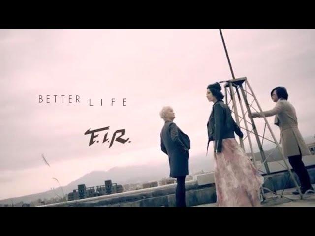 飛兒樂團 F.I.R. - Better Life (official 高畫質HD官方完整版MV)