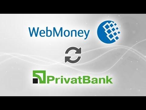 Как Вывести Деньги с ВебМани, PayPal, Яндекс и других кошельков в Украине, России, Казахстане