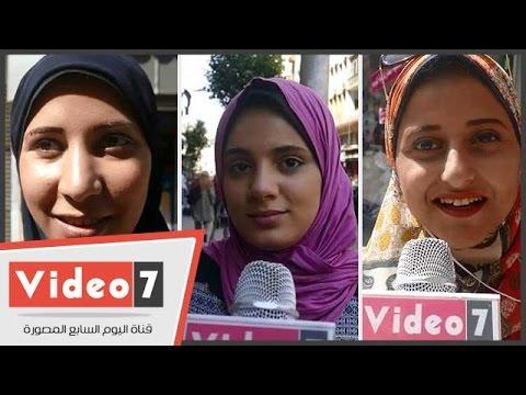 """مصريات يرفضن كلمة """"عانس"""".. والحكاية إن النصيب لسه مجاش"""