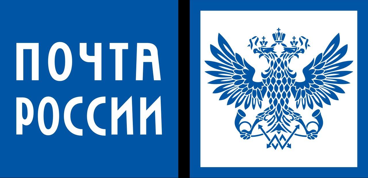 Как сделать чтобы быстрее рассмотрели жалобу почта россии
