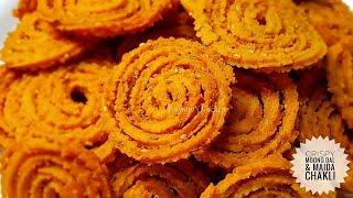 Chakli Recipe/ Moong Dal and Maida Chakli Recipe/ How to make Chakli at home - Diwali Recipe