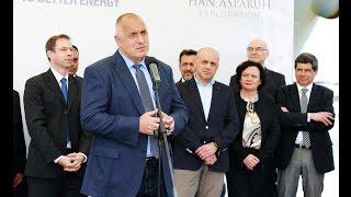 България може да изнася газ
