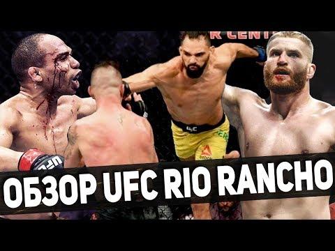 ОН ПОБЕДИТ ДЖОНА ДЖОНСА?! ОБЗОР UFC ON ESPN+25 КОРИ АНДЕРСОН - ЯН БЛАХОВИЧ