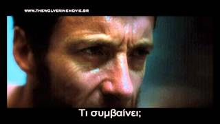 The Wolverine 2013 Official Trailer [HD] [Greek subs]