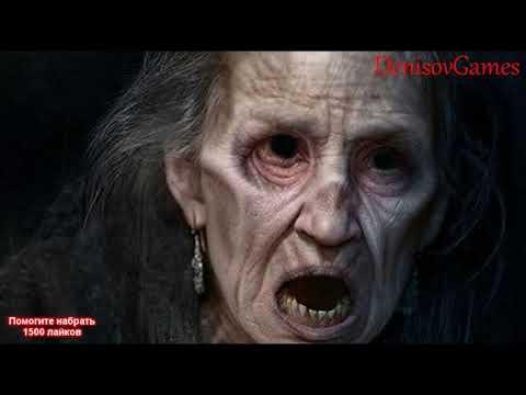 СТРАШНАЯ ИСТОРИЯ - Ведьма на кладбище