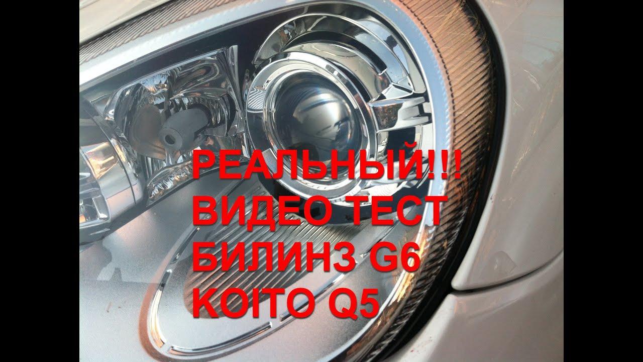 BMW E34 как поставить би ксенон BI Xenon 4300k 3000k ( часть 1 .