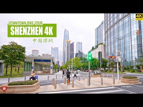 Bike Tour In Downtown Shenzhen | Around The Skyscrapers | Futian District | 深圳福田区