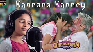 Download Praniti | Kannaana Kanney | Viswasam | Ajith Kumar | D.Imman | Sid Sriram
