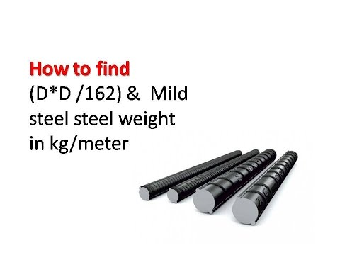 How to calculate (formula) for unit weight of reinforcement steel.