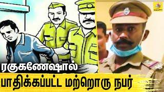 போலீஸ் தாக்குதல் மூளை பாதிப்பால் பலி நடந்தது என்ன?   Sathankulam Case