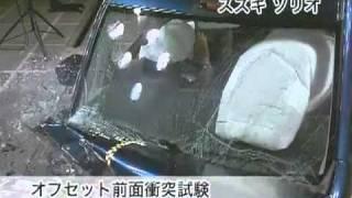 Crash Test 2011 - Suzuki Solio / Mitsubishi Delica D:2 (Frontal Offset ) Jncap