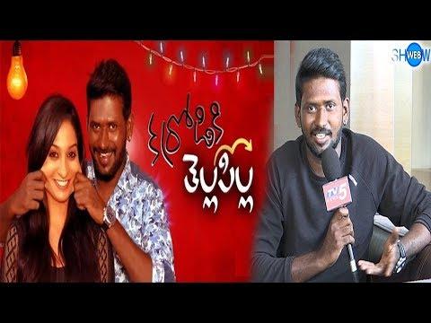 "Fun Bucket Mahesh Vitta Shares ""Karrodiki Tella Pilla"" Short Film Experiences | Web Show | TV5 News"