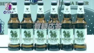 2015年9月23日「シンハービール」とのトップパートナー契約記者会見